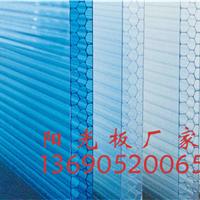 蜂窝阳光板_优质蜂窝阳光板批发_蜂窝阳光板厂家直销