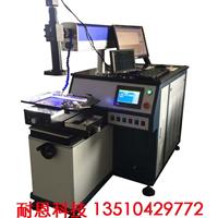 深圳厂家供镀锌板激光焊接机|光纤打标机
