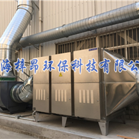 浙江油墨印刷厂废气净化处理专家