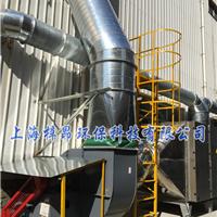 上海江苏油墨印刷厂废气处理设备厂家报价
