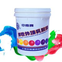 厂家供应中南牌弹性外墙乳胶漆拉毛平涂