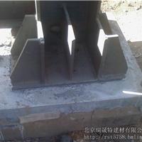 设备底板构件灌浆料