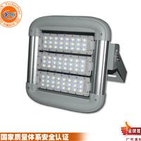 新款 LED隧道灯 大功率90W 100W 120W 高亮