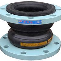 松江牌KXT双球体橡胶软接头DN40-16KG国标型