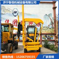 阜阳市装载护栏打桩机装载护栏打桩机厂家