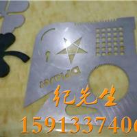中山厂家直销激光切割机,金属板材切割