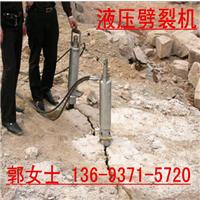 陕西省咸阳市岩石劈裂机厂家直销现货供应