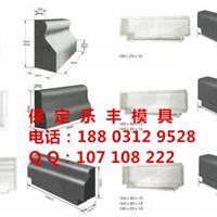 路牙石塑料模具图片大全 厂家生产加工。