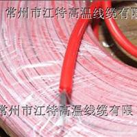 供应江特厂家直销硅橡胶高压线0.5平方10KV