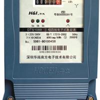 普通DTS1088三相电子式电能表