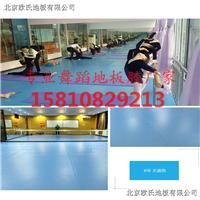 芭蕾舞蹈地胶板 舞蹈专用橡胶地板