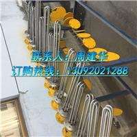 黄山防爆型贮藏式加热器安装要求