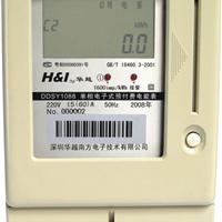 DDSY1088单相电子式预付费IC卡电能表
