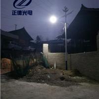 拉萨太阳能路灯、风光互补LED路灯