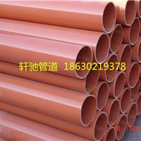 PVC电力管 陕西/北京cpvc电力管厂家/直埋