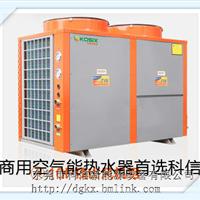 湖南郴州空气能热水器厂家批发价格超低