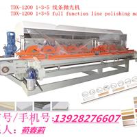 JG牌1200-1 3 5瓷砖线条抛光机