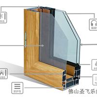 佛山108断桥窗纱一体复合窗价格生产厂家