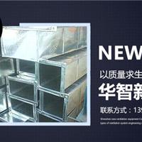 深圳市厨房排烟通风工程
