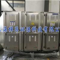 上海废旧塑料颗粒注塑厂废气处理设备报价