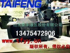 TFB1V80Y/1X-LRB2恒功率可替换YCY泵|柱塞泵