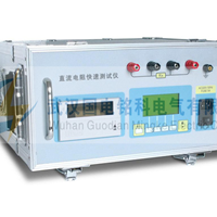 TKZZ-20A 直流电阻快速测试仪