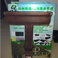 杭州博强建材有限公司