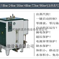 免检锅炉/电加热蒸汽发生器为什么免检
