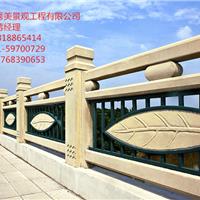 上海市铸造石栏杆生产加工 代替天然石材