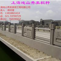 上海铸造石栏杆专业定做 植入钢筋纤维
