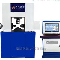 供应济南普业微机控制电子式岩石直剪仪
