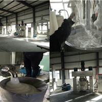 硅酮玻璃胶生产设备