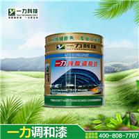 湖南醇酸调和漆批发,专业厂家提供优质服务