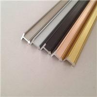 专业铝合金扣条 铝合金压条生产制造商