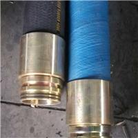 超然定制各种大口径矿用高压胶管总成