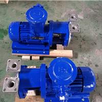 VSP-25A乙醇防爆高吸程自吸泵