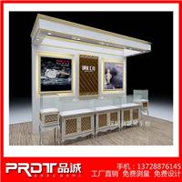 深圳品诚展柜厂设计制作拜戈手表展柜效果图