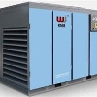 全国稳健空压机供应各种型号节能环保
