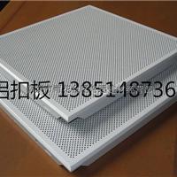 南京铝扣板厂家南京铝扣板吊顶佳美铝扣板