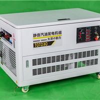 带UPS数据中心30kw静音汽油发电机价格