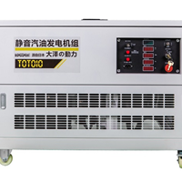 军工品质10kw静音汽油发电机价格