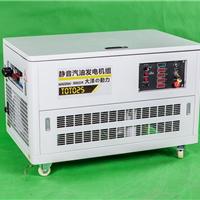 25kw投标热卖静音箱体式发电机组