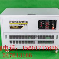 数据中心专用30kw静音汽油发电机价格