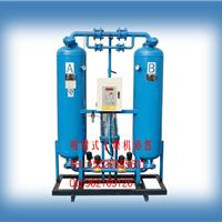 渭南干燥机/微热/无热30立方吸附式干燥机
