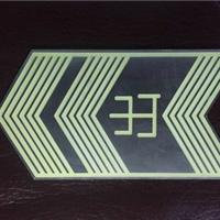 杭州慧海吸光自发光标志地铁不锈钢疏散指示