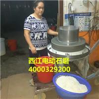 肠粉磨浆机天然麻石磨盘古法传承技术