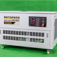 新品35kw永磁水冷静音汽油发电机组