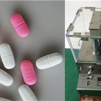 旋转式压片机 圆形异形中西药片压片机