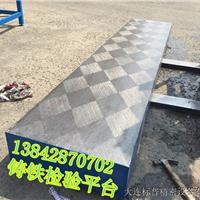 铝型材检验平台
