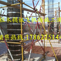 圆柱模板厂家/木质圆模板价格/圆形模板批发